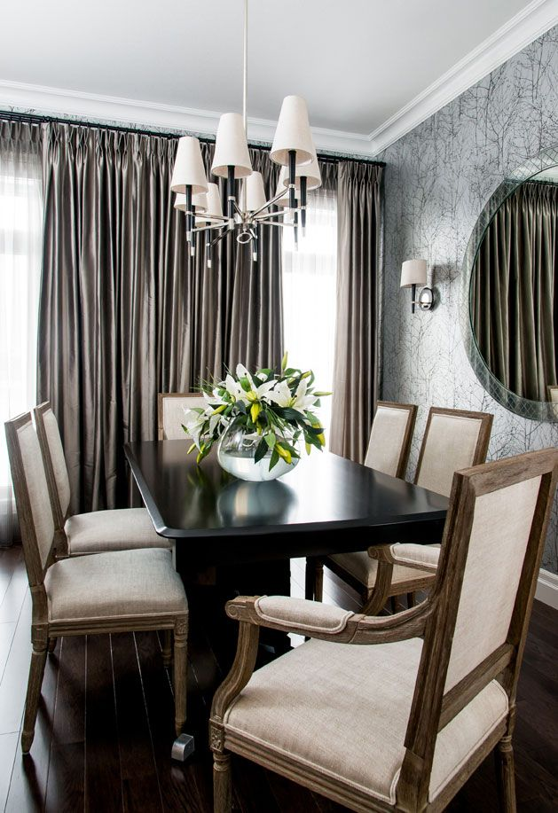 Atmosphere Interior Design | Contemporary Dining Room