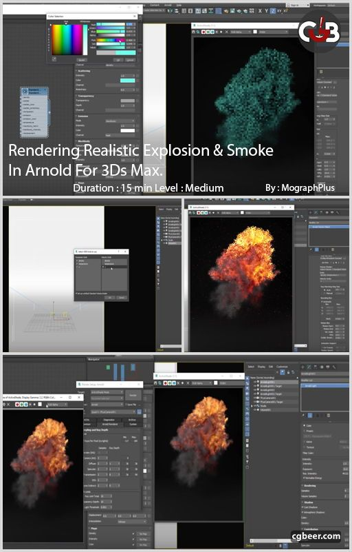 Rendering realistic Explosion and Smoke in Arnold for 3ds