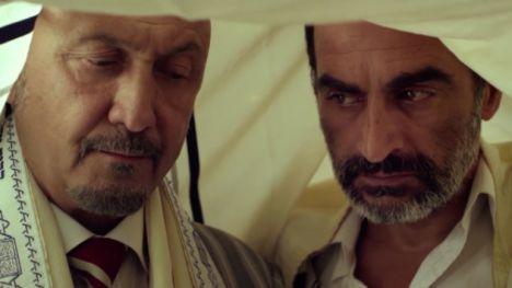 Un film Israelí de cine independiente nominado para los premios Óscar | Yad beYad