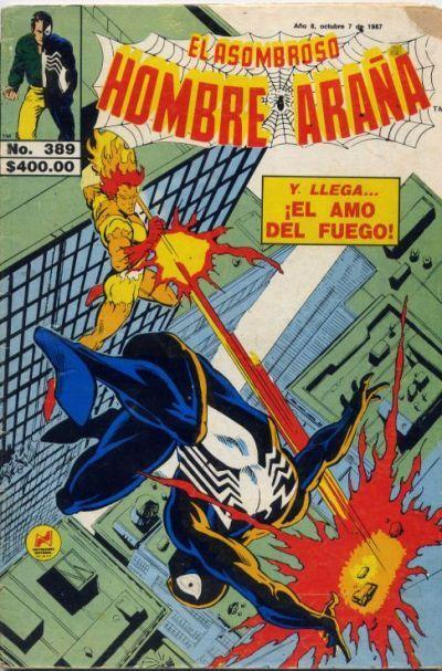 Cover for El Asombroso Hombre Araña (Novedades, 1980 series) #389