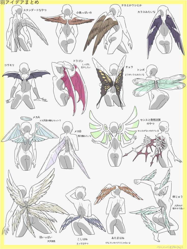 wings angel butterfly dragon demon