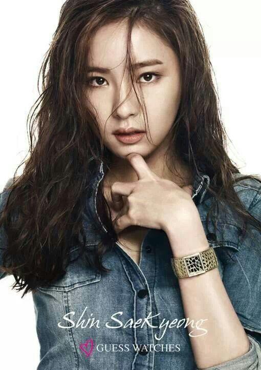 Shin Se Kyung guess watches
