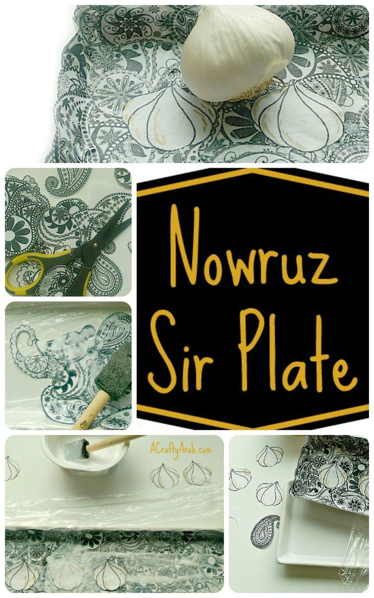 A Crafty Arab:  Nowruz Sir Plate Tutorial (Happy Nowruz 2017). Today is Nowruz, celebrated by the Iranians and Turkic peoples, along with some other ethno-linguistic groups, in the Middle East and worldwide.  It is a holiday that marks the beginning of the New Year.   Last year, we made a sib, or apple, for the half sin table. This year we are tried our hand …