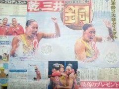 床屋でスポーツ新聞見てたらこの写真が目に入りました!! リオオリンピックのシンクロナイズドスイミングで銅メダル獲得!! お二人ともスゴイ表情ですね!鬼気迫るものがあります こうでないとメダルなんて取れませんよね tags[海外]