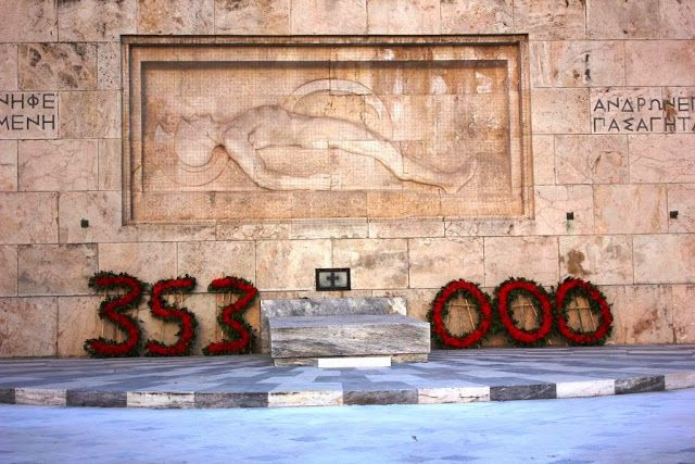 e-Pontos.gr: Ειδική εκδήλωση για την Ημέρα Μνήμης της Γενοκτονί...