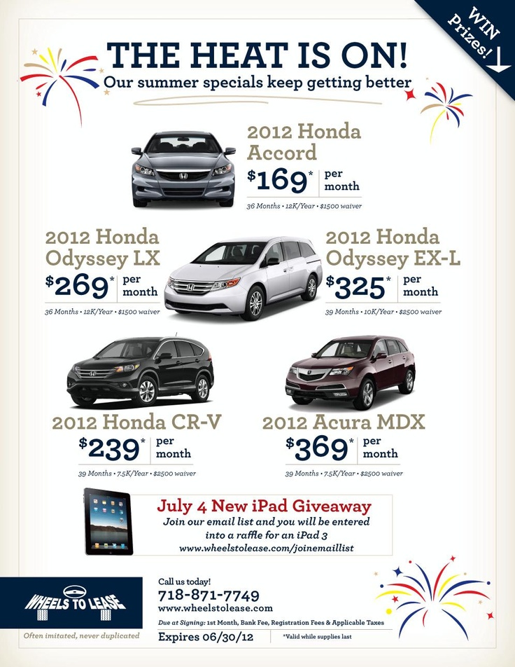 memorial day lease deals 2014