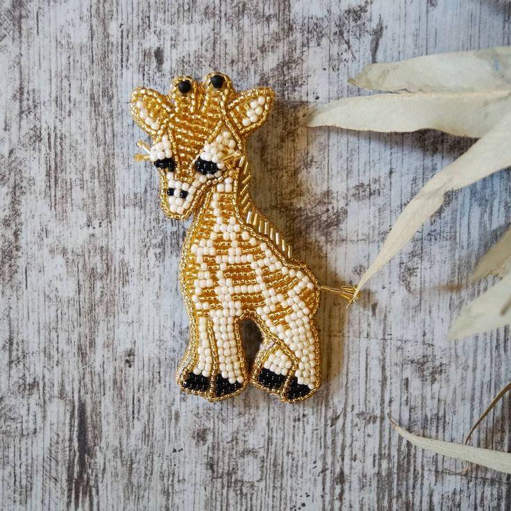 """✨ Брошь """" Жирафик"""" нет в наличии! . . ✨ Жираф символизирует богатство, удачу ,счастье. Жираф отличается своим благородством, добротой и защищает от любых неудач. . . _______________________________ 9 на 5 см Бисер Toho, дропс Miyuki 1500 р. Доставка по России 200 р. Возможен повтор _______________________________ . . #брошь #брошка #брошьизбисера #вышитаяброшь #авторскаяброшь #брошьручнойработы #красиваяброшь #стильнаяброшь #хендмейд #брошьназаказ #брошьжираф #brooches #brooch"""