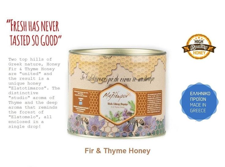 Fir & Thyme Honey Canister 3 Kg from Arcadia TOP GREEK EXCELLENT QUALITY HONEY #Melidoron