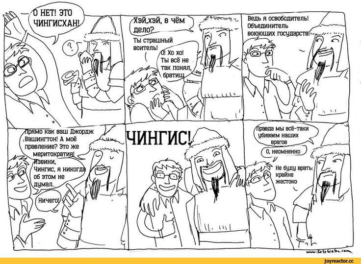 Hark a vagrant!,Смешные комиксы,веб-комиксы с юмором и их переводы,песочница