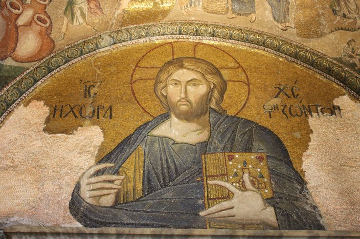 """The mosaic in the lunette over the doorway to the esonarthex portrays Christ as """"The Land of the Living""""."""