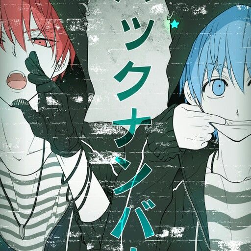 Calling all assassins - DA | Carnage Pair | KaruNagi | KaruGisa | Karma Akabane x Nagisa Shiota | Assassination Classroom