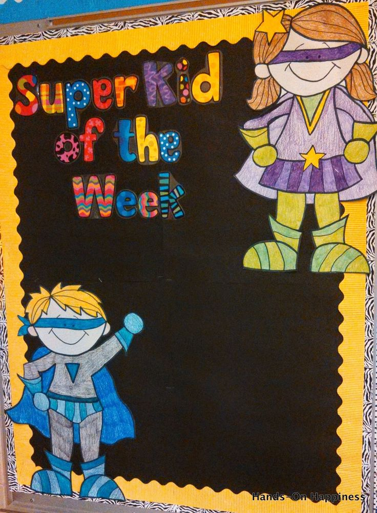 Hands-On Happiness: First Day of 2nd Grade! ~ and a Super Hero freebie!
