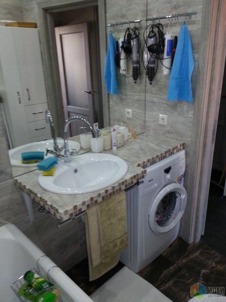 Ванная комната фото, общая столешница для раковины и стиральном машины