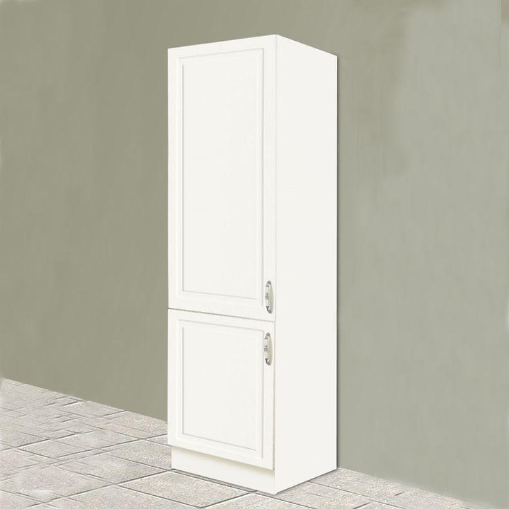 Cooke Lewis Bodrum Beyaz Membran Boy Dolabı 45 cm - Koçtaş