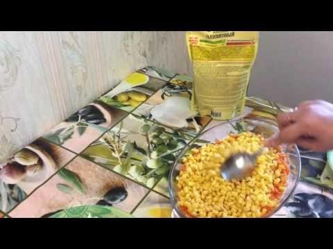 Салат с куриной грудкой - YouTube