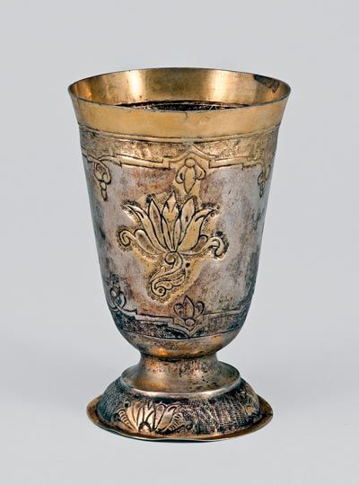Nagyhazi Gallery auction 179/449. Cup, Transylvania, Kingdom of Hungary (?), 17th century, silver gilt, no maker's mark. 750.000.- HUF