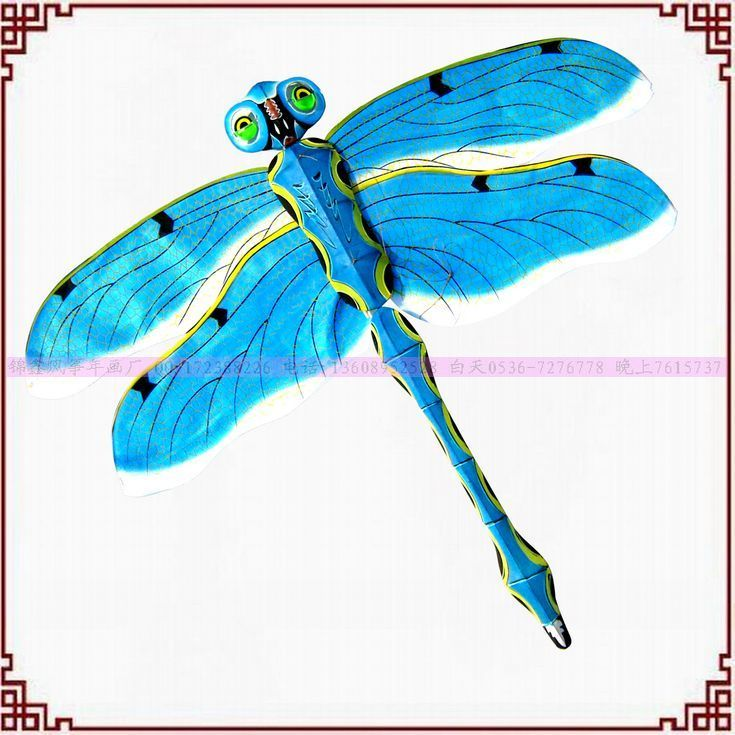 Cheap Crafts on Sale at Bargain Price, Buy Quality gift cards wedding gifts, kite china, gift from China gift cards wedding gifts Suppliers at Aliexpress.com:1,  2,  3,  4,  5,