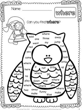FREE sight word fun for winter! Can you find 'where'? An engaging way to learn to recognise high frequency words.