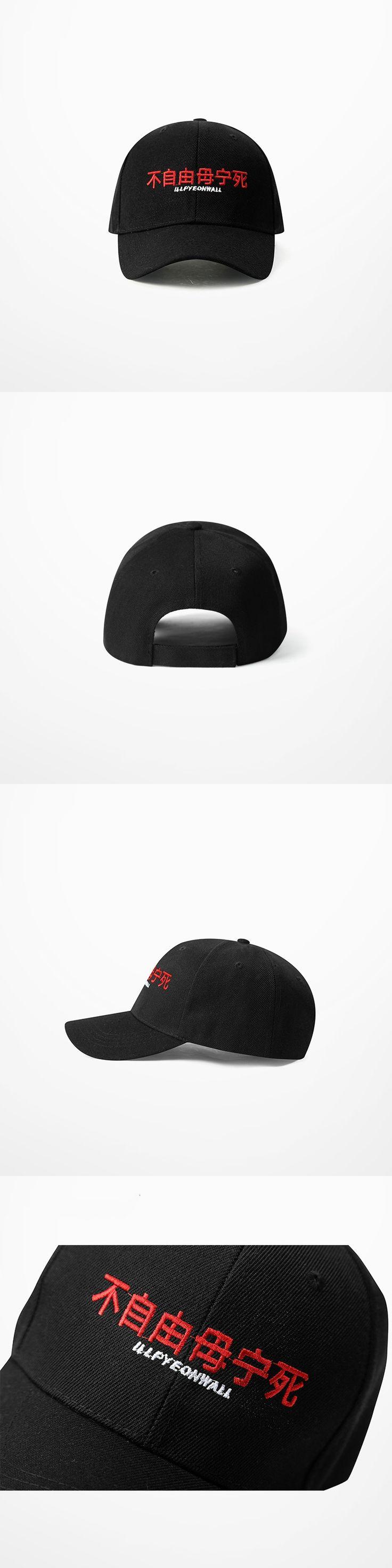 Give Me Liberty, Or Give Me Death! Chinese Letter Print Baseball Cap Men Fashion Design Hip Hop Cap Male Skateboard Hats For Men