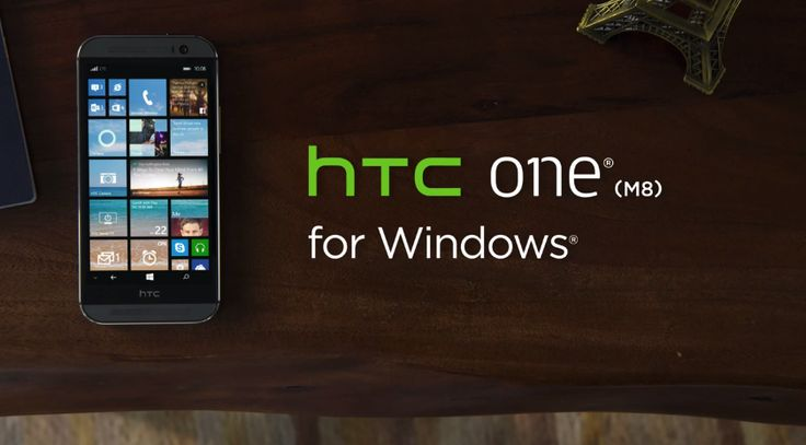 HTC One M8 for Windows launched, exclusive to Verizon