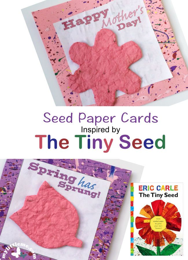 These seed paper cards were so fun to make and to give!  Inspired by Eric Carle's The Tiny Seed and created for Booking Across the USA - My Little  Me