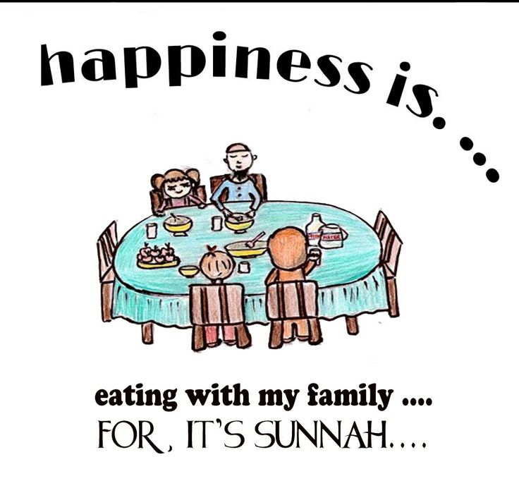 """""""Eat together and not separately, for the blessing is associated with the company."""" (Tirmidhi)"""