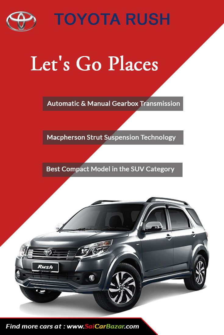 Looking to buy a new toyota rush in india this is the best compact