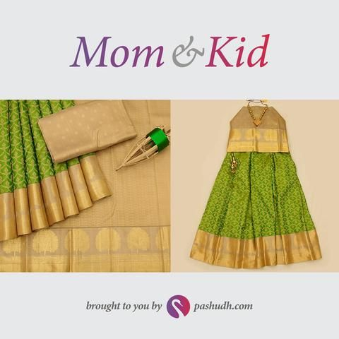 Wheat and Green-Yellow Silk Saree plus Pavadai Sattai Combo / 35908 --- Price includes a discount of Rs.500 when buying the sari and pavadai-sattai together.