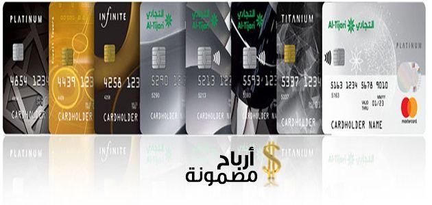 بطاقات البنك التجاري الكويتي يعد البنك التجاري الكويتي واحدا من أعرق البنوك الكويتية التي لها باع طويل في الخدمات المصرفية والمعاملات المال Names Card Holder