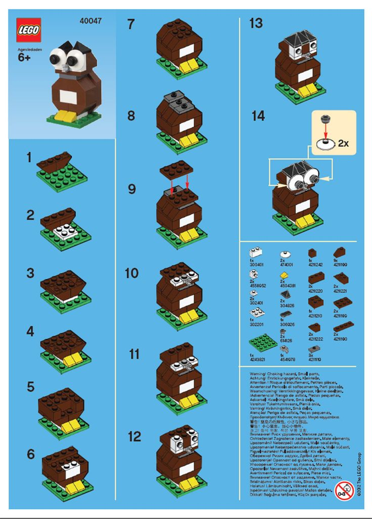 Over time, I've gathered some cool LEGO stuff. Brochures, flyers, pamphlets, etc. This seems like as good a place as any to share them! LEGO mini-build instructions LEGO owl LEGO dog LEGO turkey LEGO KidsFest Tips & Tricks brochures These … Continue reading →