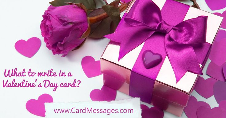 Valentines Day Quotes For Grandma: 25+ Best Valentine Quotes For Husband On Pinterest