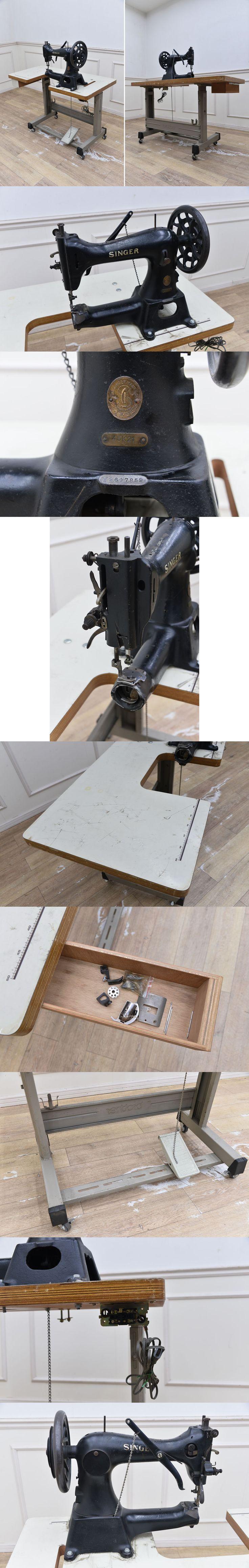 IQ08 業務用 工業用 SINGER 45K21 ミシン 革 皮... - ヤフオク!