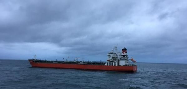 An oil tanker and a cargo ship collided in the English Channel between Great Britain and France on Saturday morning.