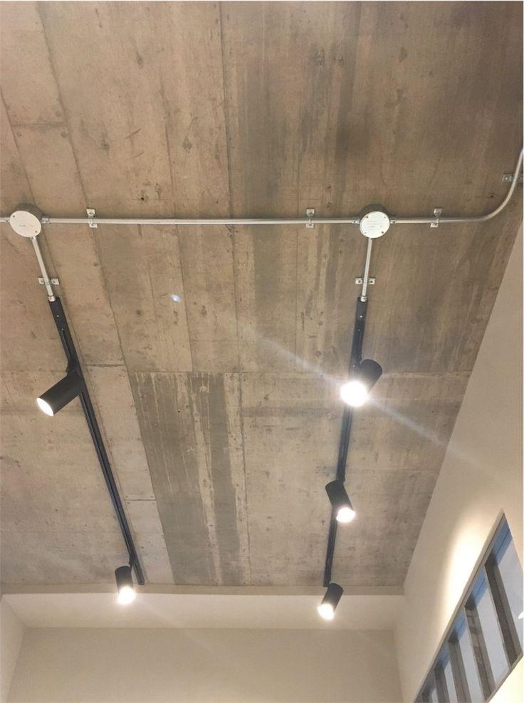 【インテリア】我が家のインダストリアル vol.007 コンクリートむき出しの天井