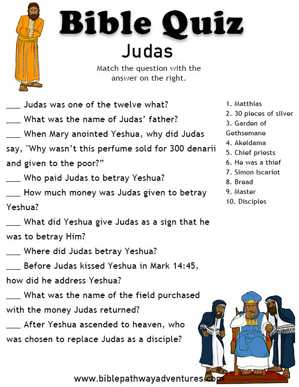 Enjoy our free Bible Quiz, Judas. Fun for kids to print and test their knowledge. Feel free to share with others, too! Judas and the Disciples.