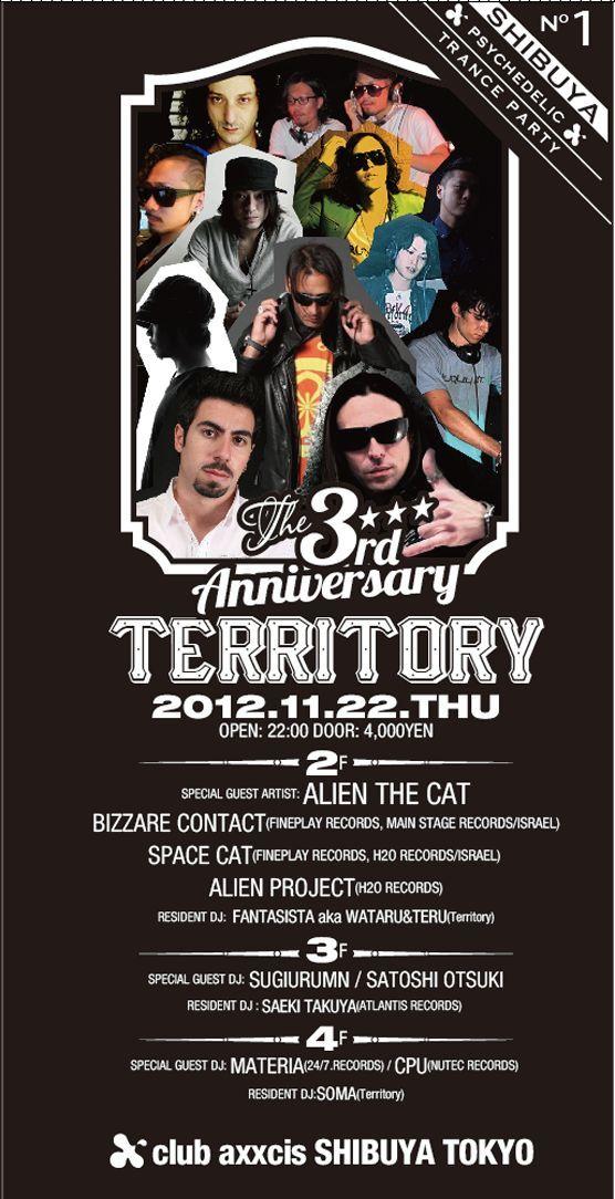 Territory 3rd Anniversary [2012-11-22 (Thu) at axxcis SHIBUYA] | クラベリア