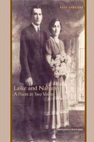 2008 CANADIAN JEWISH BOOK AWARD FOR POETRY: Laike and Nahum: A Poem in Two Voices - Ruth Panofsky: This is a long, narrative poem based on the lives of the poet's maternal grandparents, Russian Jewish immigrants to Montreal in the early part of the 20th century. Her grandmother arrived in Canada as a child; her grandfather was already a young man in his early twenties upon his arrival. The poem is inspired by their courtship and sixty-year marriage, and their difficult settlement $18.95