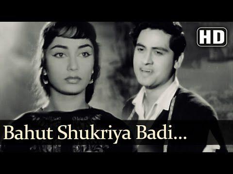 Bahut Shukriya Badi - Joy Mukherjee - Sadhna - Ek Musafir Ek Hasina Songs - Mohd.Rafi - Asha - YouTube