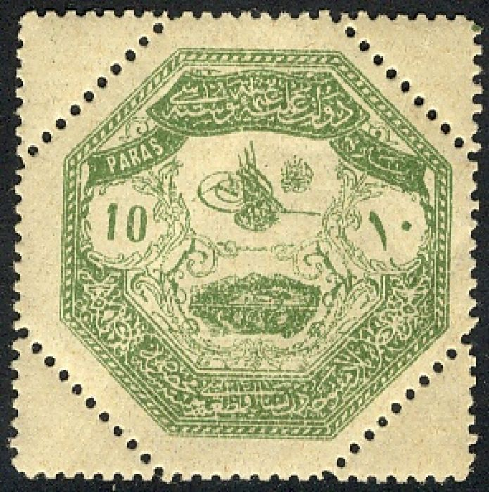 Thessaly Stamp 1898