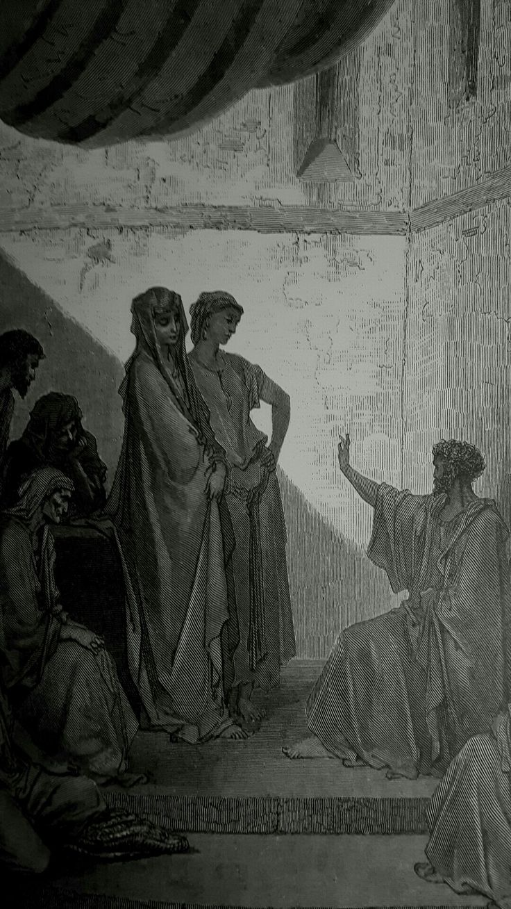 Phillip Medhurst presents detail 230/241 Gustave Doré Bible 230 St. Peter the House of Cornelius Acts 10:28