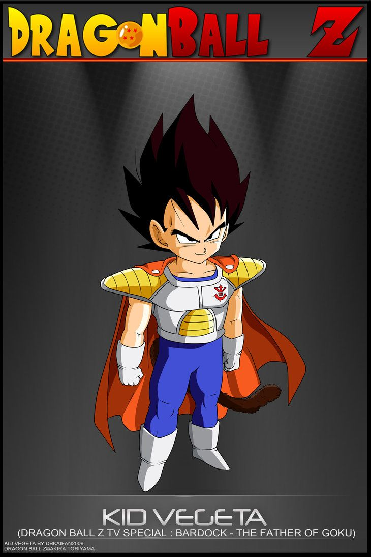 Dragon Ball Z - Kid Vegeta by DBCProject on DeviantArt