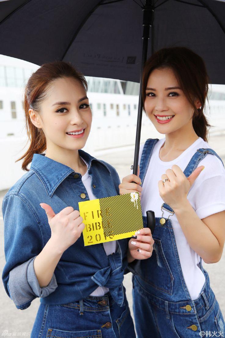 Twins Charlene Choi and Gillian Chung | China Entertainment News