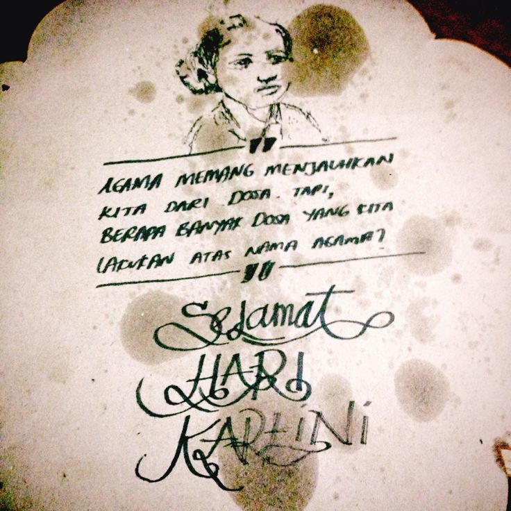 sketch. handlettering. R.A Kartini #Quote