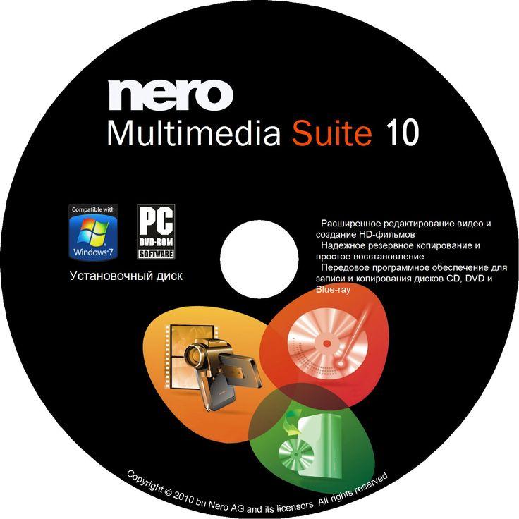 Multimedia, Norton Antivirus