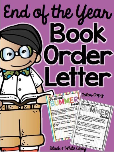 A Trendy Teacher: Book Order Letter - An End of the Year Freebie