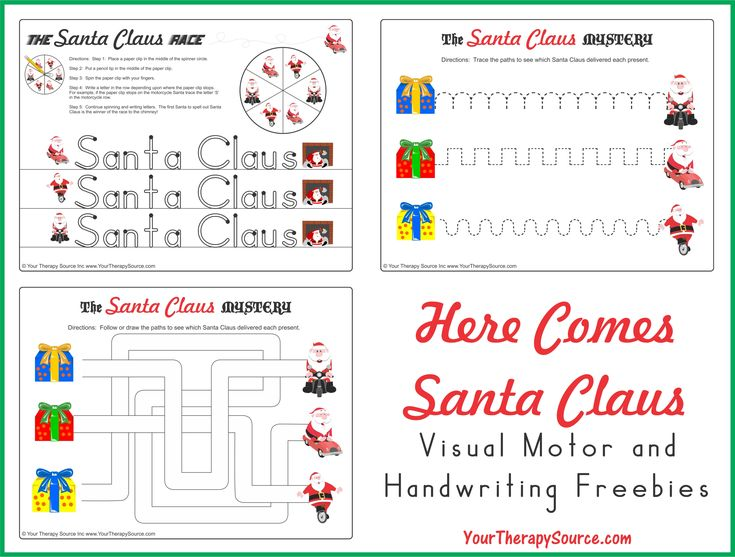"""""""Here Comes Santa Claus"""" Visual Motor Freebie – YourTherapySource"""
