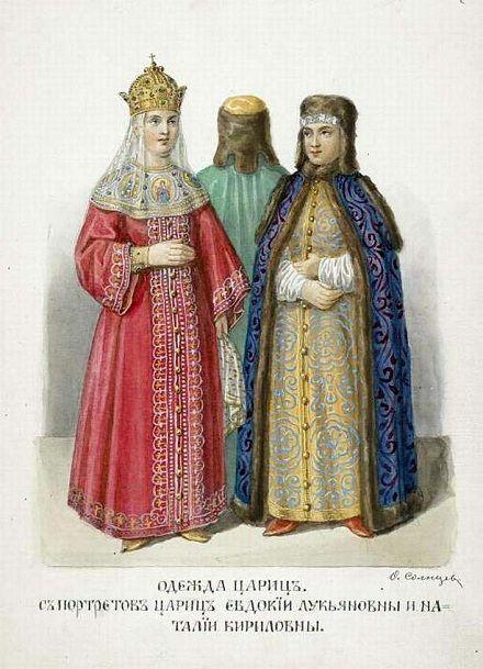 Кириллица | Встречаем по одежке