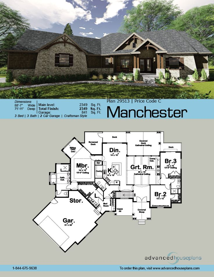 ClassicCraftsmanstyling and an angled footprint contribute to this1-story house plan'soutstanding curb appeal.Double doors within a deep covered front porch open to the great room residing beneath a cathedral ceiling with wood beams and showcasing a fireplace with thinset stone veneer.This ho