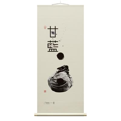 淺葉克己, 甘藍. Katsumi Asaba: Cabbage