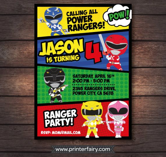 Power Rangers Birthday Power Ranger Birthday Party by PrinterFairy